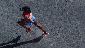 Categoria Running